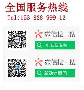 【新动力咨询】东莞腾美金属科技有限公司IECQ-QC080000认证项目启动(图2)